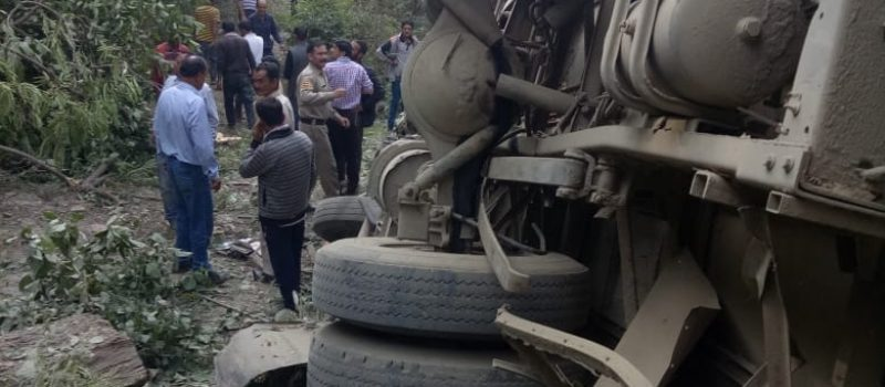 Himachal : HRTC bus fell in Thiog of Shimla district this morning, six casualties, more than 20 injured.